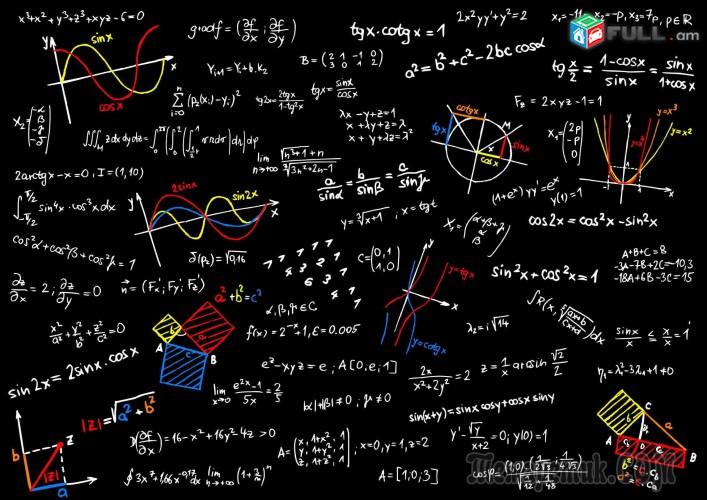 ֆիզիկայի մեկ դար շարունակ չլուծված հանելուկը լուծել է մի ուսանող