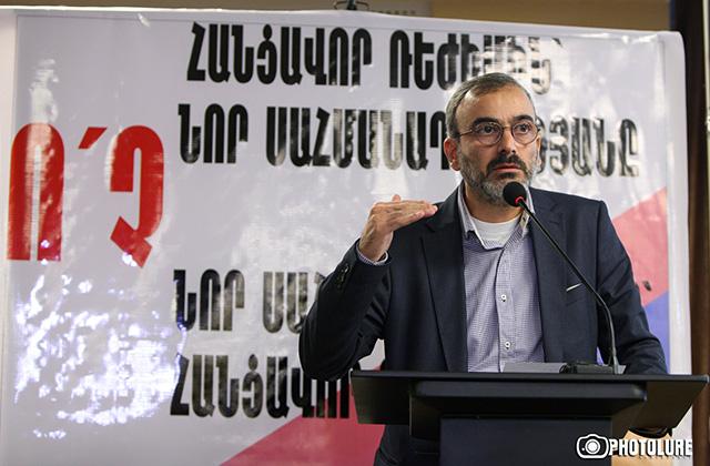 «Նոր Հայաստան»-ը դեկտեմբերի 1-ից սկսում է «ռեժիմին վերացնելու» գործընթացը