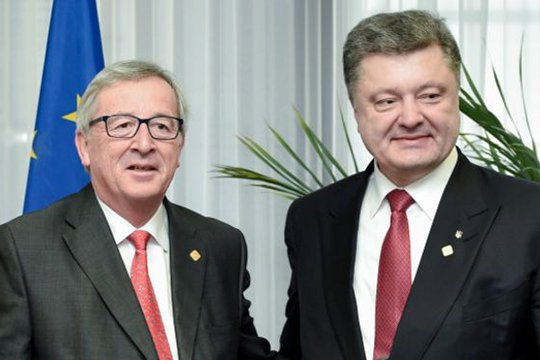 Եվրահանձնաժողովն առաջարկել է չեղարկել վիզաներն Ուկրաինայի հետ