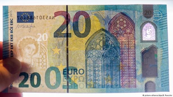 Եվրոպական Կենտրոնական բանկը նորացրել է 20-եվրոյանոց թղթադրամի դիզայնը