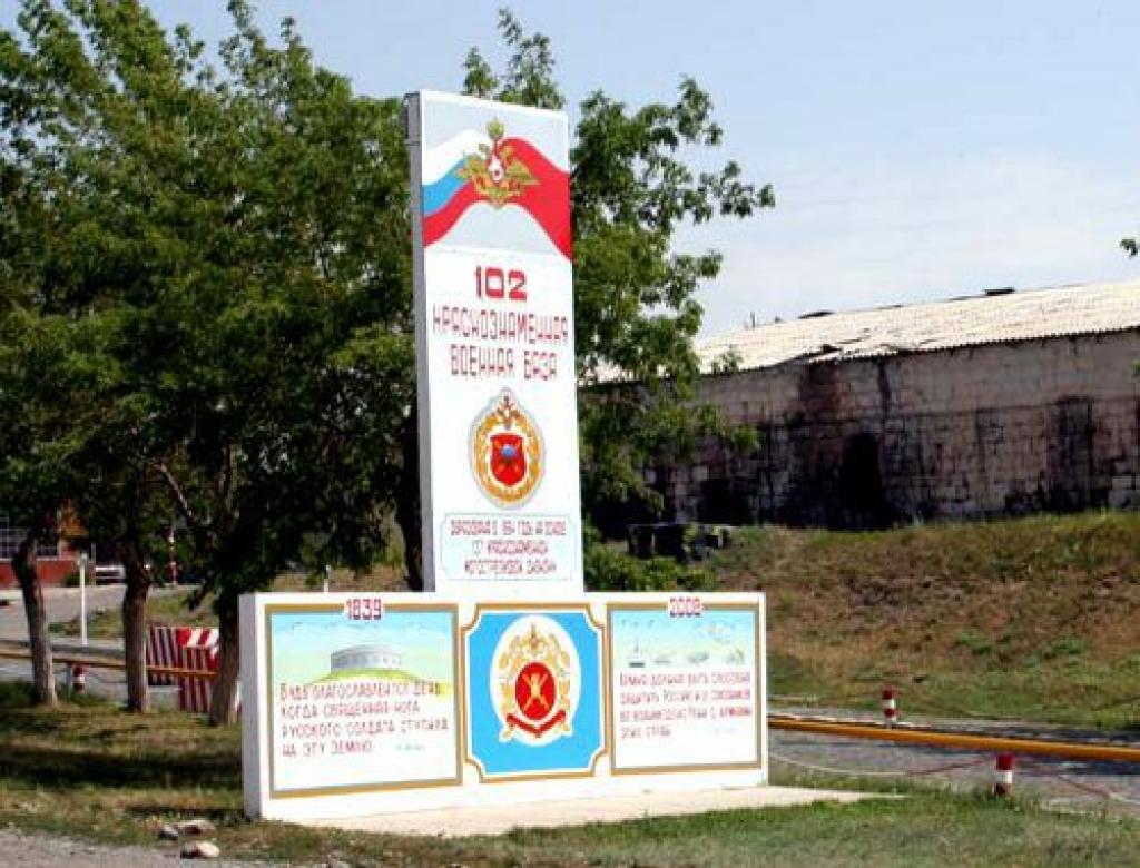 Աժ պաշտպանության, ներքին զորքերի և ազգային անվտանգության հանձնաժողովը այցելելու է Գյումրիի 102-րդ ռազմաբազա. «ՀԺ»