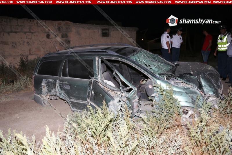 35-ամյա վարորդը Opel-ով բախվել է երկաթե դարպասին, կոտրել այն և կողաշրջվել. կա 1 զոհ, 3 վիրավորներից 2-ը եղբայրներ են