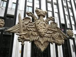 ԱՄՆ-ն հրաժարվում է համատեղ ուժերով փրկել Սիրիայում խոցված ինքնաթիռների օդաչուներին. ՌԴ ՊՆ