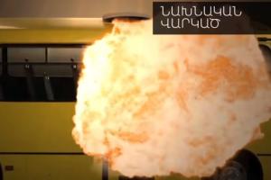 Ինչպես է պայթել 63 համարի «Բոգդան» մակնիշի ավտոբուսը (3D մոդելավորում)