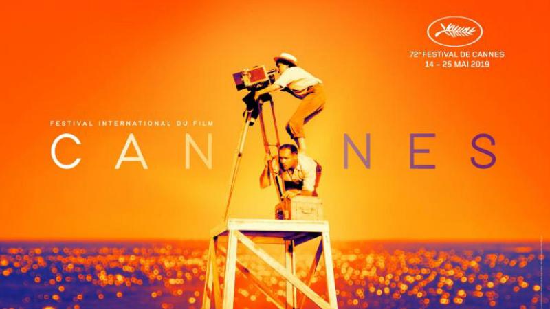 Կաննի կինոփառատոնը մայիսին չի կայանա