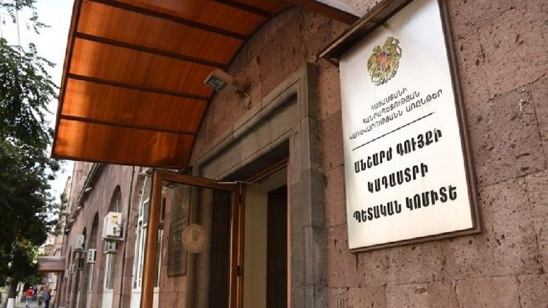 Կադաստրի կոմիտեի գլխավոր քարտուղարի նկատմամբ նշանակվել է ծառայողական քննություն
