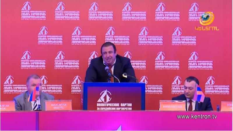 Գագիկ Ծառուկյանի նախաձեռնությամբ կայացավ ԵԱՏՄ անդամ և գործընկեր երկրների քաղաքական ուժերի կլոր սեղանը