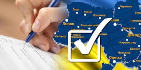 Ուկրաինայում դիտորդները ֆիքսում են մեծաքանակ ընտրախախտումներ