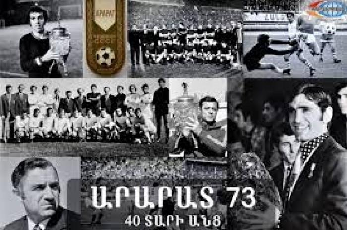 «Արարատ-73»-ի ֆուտբոլիստը նշում է ծննդյան 70-ամյակը