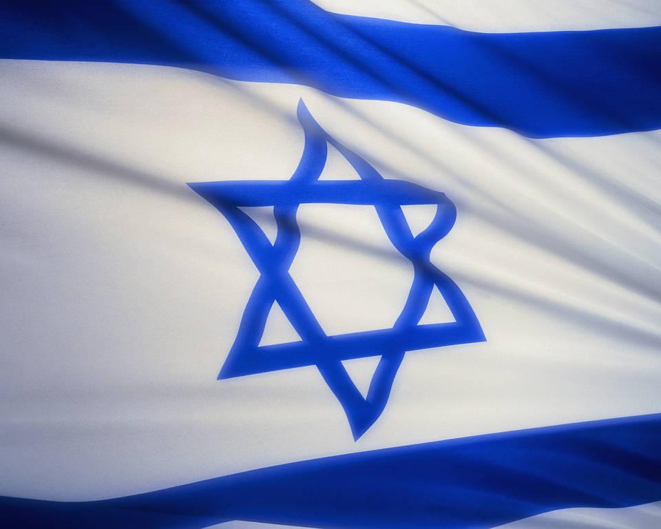 Իսրայելն ակնկալում է 2016թ. սկզբին ստեղծել ԵՏՄ-ի հետ ազատ առևտրի գոտի