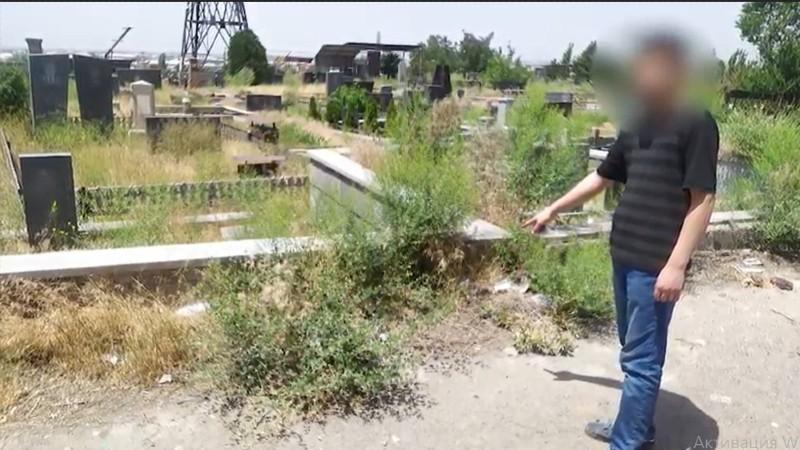 Ծեծկռտուք և դանակահարություն գերեզմանատանը (տեսանյութ)