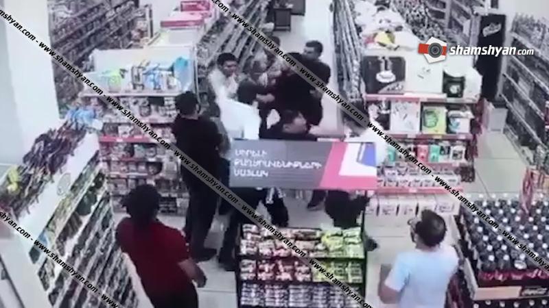 Երևանում ծեծի է ենթարկվել «Ծիրան» սուպերմարկետի անվտանգության պետը․ բացառիկ տեսանյութ