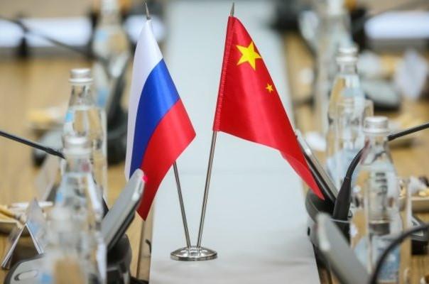 Ռուսաստանն ու Չինաստանը 1մլրդ դոլարի համատեղ ներդրումային հիմնադրամ կտեղծեն