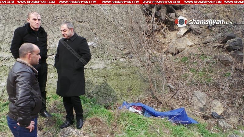 Ինքնասպանություն Երևանում