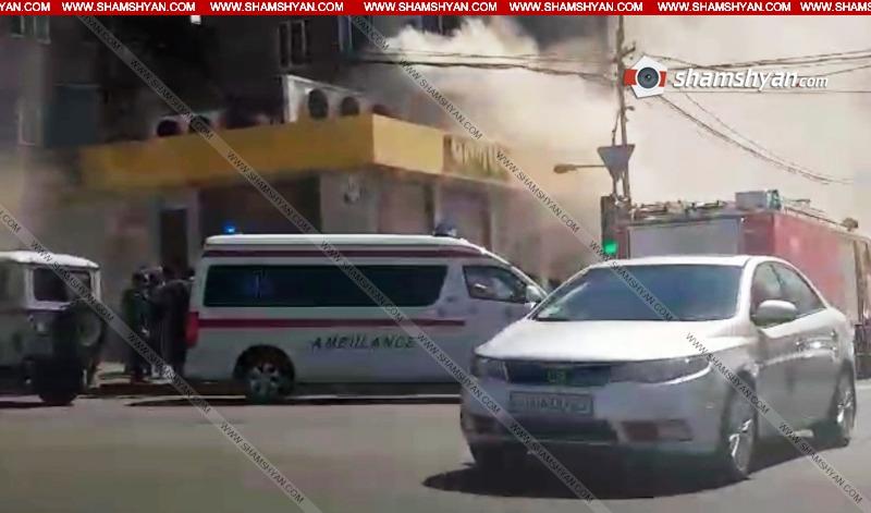 Խոշոր հրդեհ Երևանում՝ «Կրպակ» սուպերմարկետում