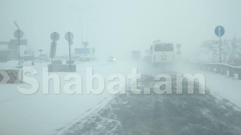 Ստեփանծմինդա-Լարս ավտոճանապարհը մարդատար ավտոմեքենանաերի համար բաց է, իսկ բեռնատարների համար՝ փակ․ ԱԻՆ