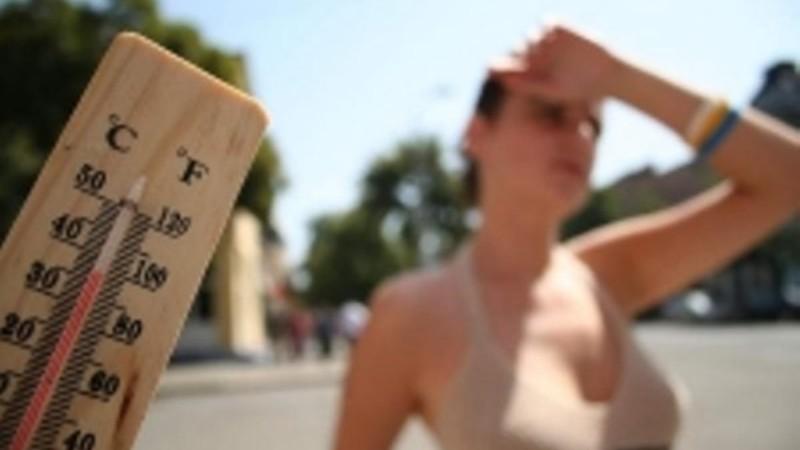 Խորհուրդ է տրվում ժամը 11։00-ից մինչև 17։00-ն ընկած ժամանակահատվածում խուսափել արևի ուղիղ ճառագայթներից