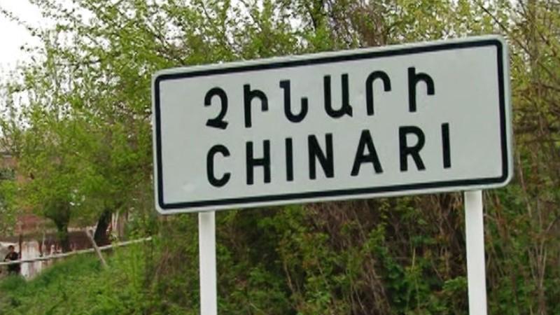 Ադրբեջանը յոթ արկ է արձակել Չինարիի ուղղությամբ․ ՊՆ խոսնակ