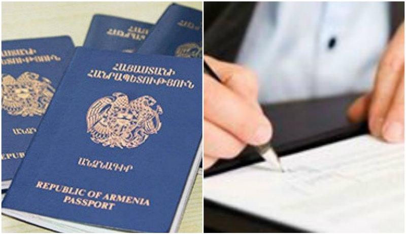Նիկոլ Փաշինյանը ստորագրել է Հայաստանի Հանրապետությունում հատուկ կացության կարգավիճակ տալու մասին որոշում