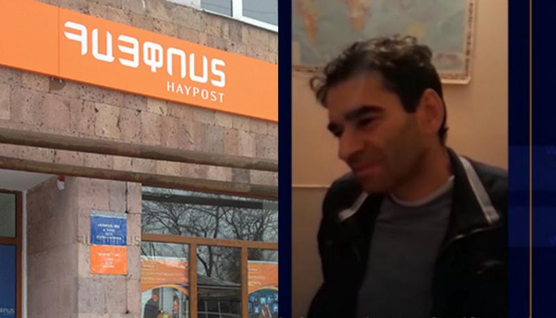 Ոստիկանները բռնել են «Հայփոստ» ՓԲԸ գրասենյակից գումար հափշտակած տղամարդուն. (տեսանյութ)
