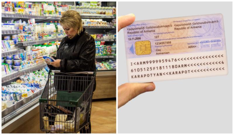 ID քարտը՝ կուտակային բաղադրիչ․ ի՞նչ է այն իրենից ներկայացնում