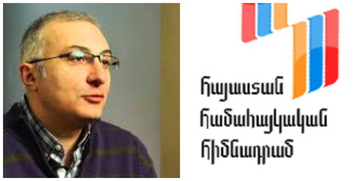 «Հայաստան» համահայկական հիմնադրամի տնօրեն է նշանակվել Հայկակ Արշամյանը
