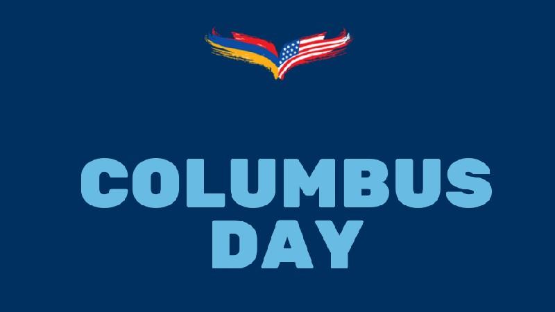 Այսօր ԱՄՆ-ում նշվում է Կոլումբոսի օրը