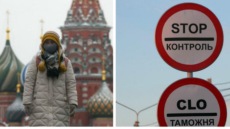 Ռուսաստանը կորոնավիրուսի պատճառով ժամանակավորապես սահմանափակել է օտարերկրացիների մուտքը երկիր