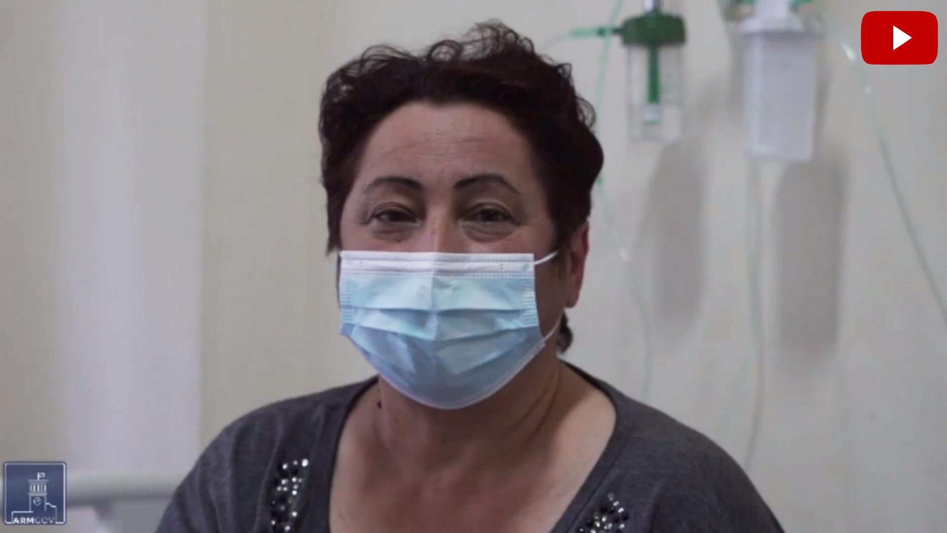 Այս վիրուսը շատ է տանջում, սթրեսի ենթարկում․ կորոնավիրուսից ապաքինվող կնոջ պատմությունը (տեսանյութ)