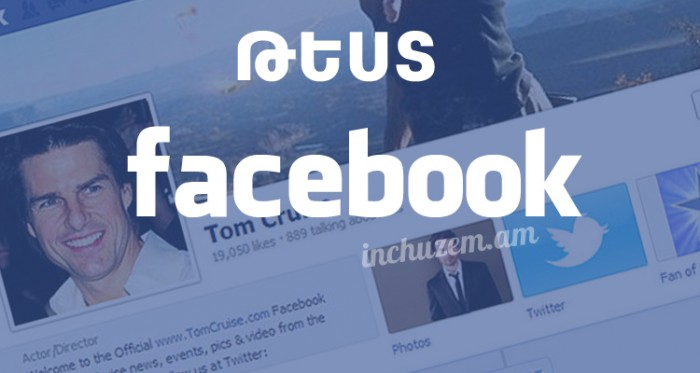 Ի՞նչ կպատմի Ձեր մասին Ձեր ֆեյսբուքյան պրոֆիլի նկարը