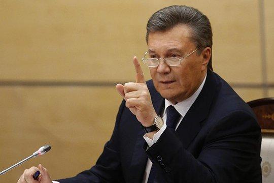 Յանուկովիչը ՄԻԵԴ-ում հայց է ներկայացրել՝ ընդդեմ Ուկրաինայի
