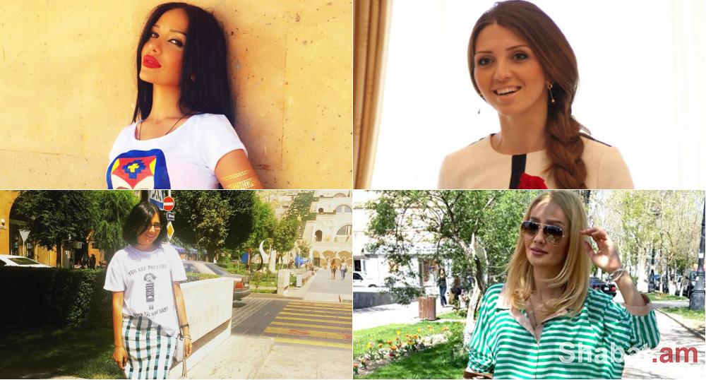 Ինչպես են հագնվում հայ դիզայներները. ֆոտոշարք