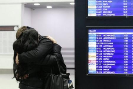 Եգիպտոսում կործանված ռուսական ինքնաթիռի բոլոր ուղևորները զոհվել են