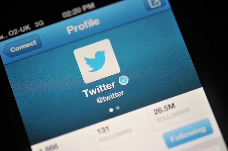 Twitter-ը դարձել է լրատվական հավելված