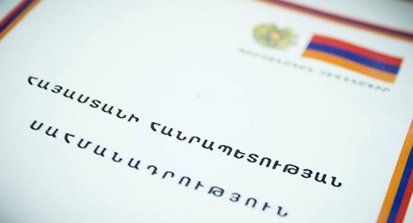Կառավարությունը Սահմանադրության փոփոխման հանրաքվեի անցկացման համար տրամադրեց 1 մլրդ 710 մլն դրամ
