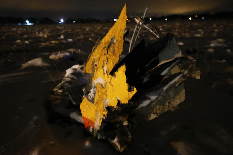 Հայտնաբերվել է կործանված Ան-148 ինքնաթիռի երկրորդ սև արկղը