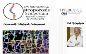 Երեւանում և Գյումրիում կկայանա Օսթեոպորոզի 9–րդ միջազգային սիմպոզիումը