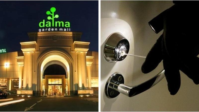 «Դալմա Գարդեն» մոլից գողացել են ադամանդով արծաթյա մատանի և ականջօղեր