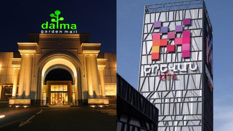 «Դալմա Գարդեն Մոլ» և «Երևան Մոլ» առևտրի կենտրոններից գողության արդյունքում 22.6 մլն դրամի վնասից վերականգնվել է միայն 15.5 մլն դրամը