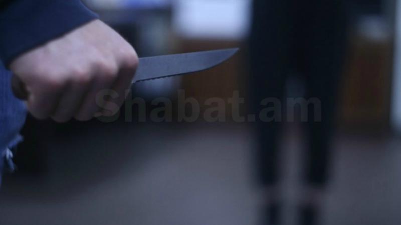 Չարենցավան քաղաքի 39-ամյա բնակիչը դանակահարել է 37-ամյա համաքաղաքացուն