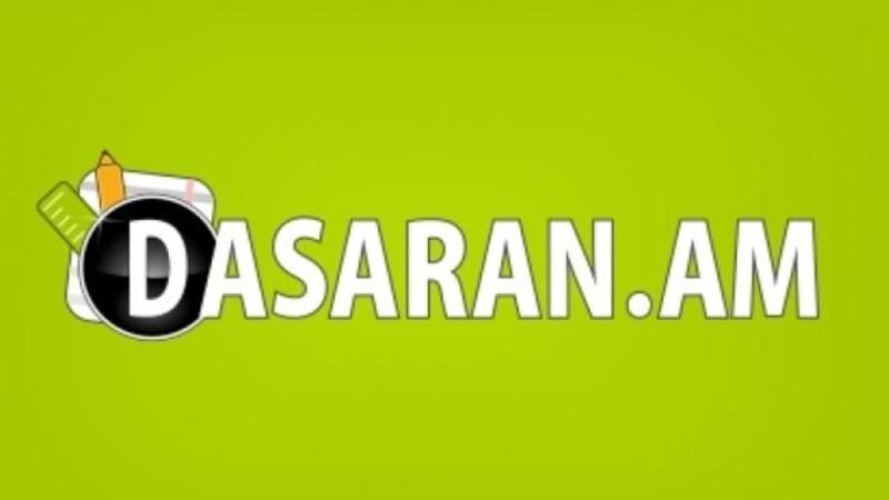 Dasaran.am-ի դեմ հարուցված քրեական գործը կարճվել է