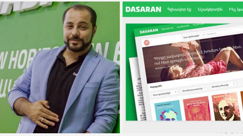«Dasaran.am»-ն՝ աշխարհի ԹՈՓ ընկերությունների կազմում․ Սուրեն Ալոյան