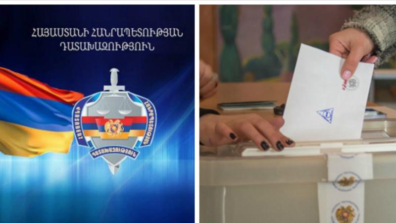 ՀՀ գլխավոր դատախազությունում աշխատանքային խումբ է ստեղծվել՝ ուսումնասիրելու հանրաքվեի անցկացման ընթացքում ընտրական իրավախախտումները