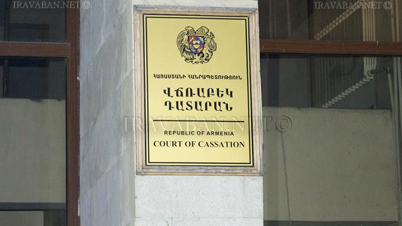 Դատավորները որոշել են իշխող խմբակցությունից կախում չունենալ. մանրամասներ ներքին իրավիճակից. «Ժողովուրդ»