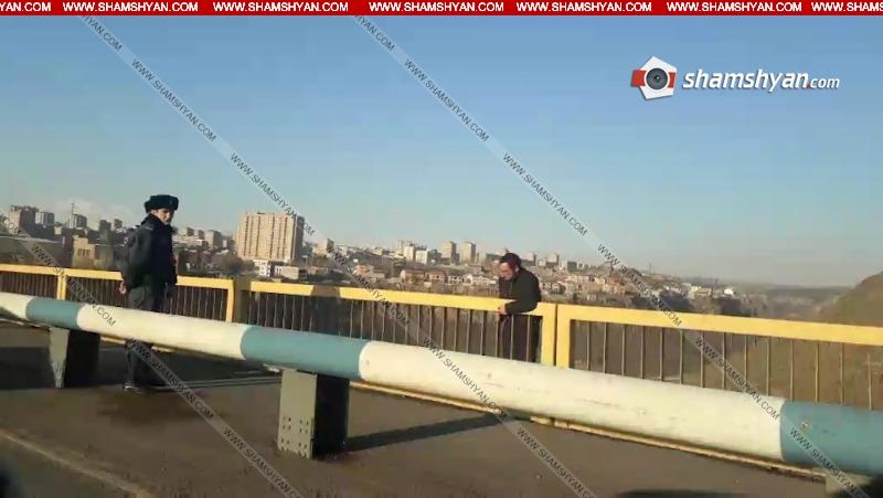 Քաղաքացին ցանկացել է ցած նետվել Դավթաշենի կամրջից