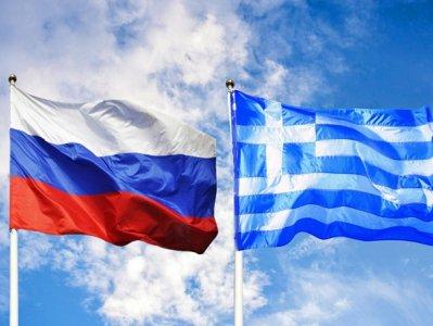 Հունաստանն արտաքսում է ռուս դիվանագետներին՝ երկրի գործերին միջամտելու համար