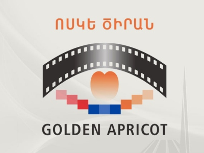 Հայտնի են «Ոսկե ծիրան» 15-րդ կինոփառատոնի հաղթողները