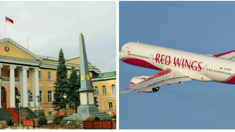 «Ռեդ Վինգս» ավիանկերությունը ձեռք է բերել մեկանգամյա թույլտվություն ապրիլի 6-ին Մոսկվա-Երևան չարտերային թռիչք կազմակերպելու համար․ ՌԴ-ում ՀՀ դեսպանություն