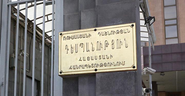 Հայաստանում Ռուսաստանի դեսպանությունը հայտարարություն է տարածել