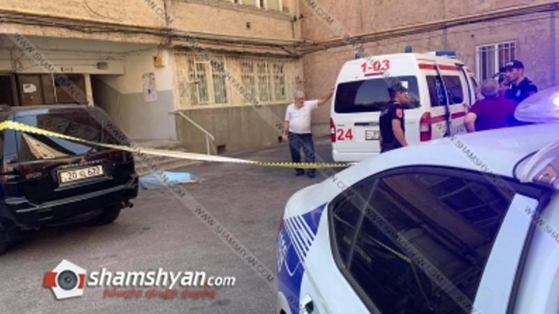 Ողբերգական դեպք Երևանում. բարձրահարկ շենքի բակում հայտնաբերվել է կնոջ դի